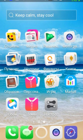 Ios 8 launcher | iPhone Launcher For Android 2019 (iOS Launchers