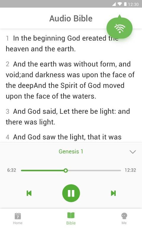 king james bible kjv bible verses audio