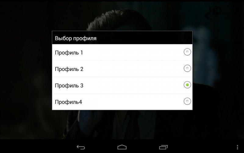 IPTV Set-Top-Box Emulator screenshot 6