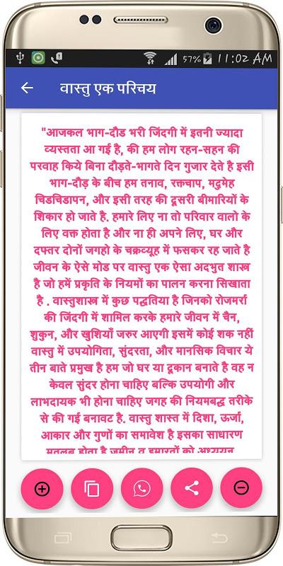 Vastu Shastra Book In Epub Download
