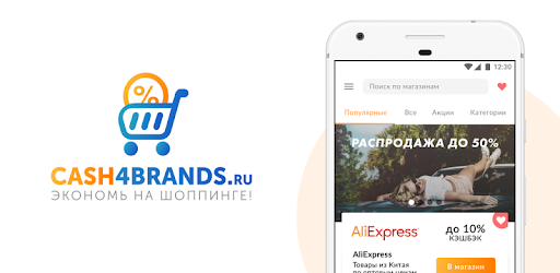 Cash4brands скачать dental price