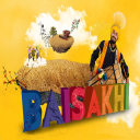 Happy Baisakhi: Greetings, Photo Frame, GIF Quote