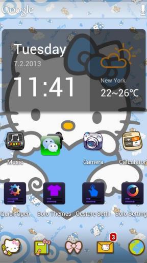 hello Kitty Theme GreenSoft Screenshot