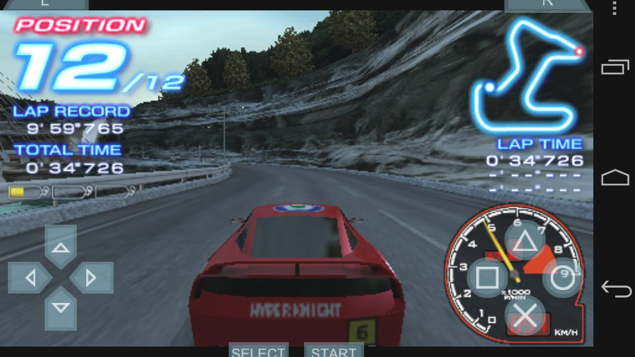 PPSSPP Gold - PSP emulator screenshot 2