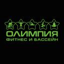 Олимпия – Иваново