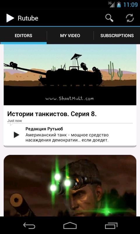 video rutube