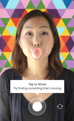 Boomerang do Instagram screenshot 1