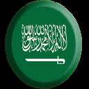 Saudi National Anthem 2020