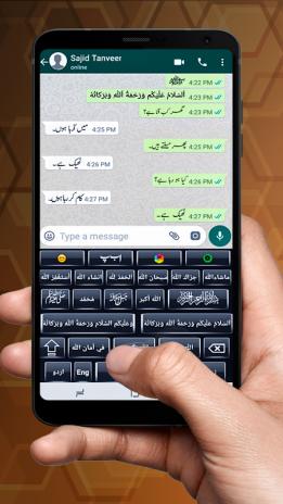 easy urdu keyboard apk old version