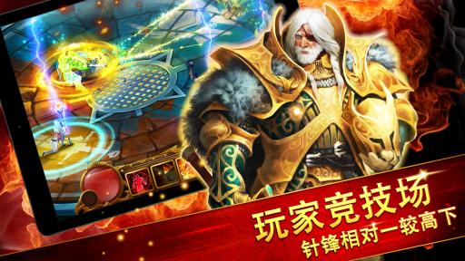 Guild of Heroes - fantasy RPG screenshot 10