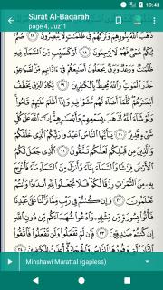 Read Listen Quran Coran Koran Mp3 Free قرآن كريم screenshot 4