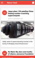 NewsMe Screen