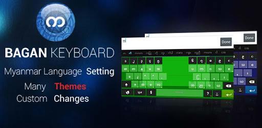 Bagan - Myanmar Keyboard 11 21 Download APK for Android - Aptoide