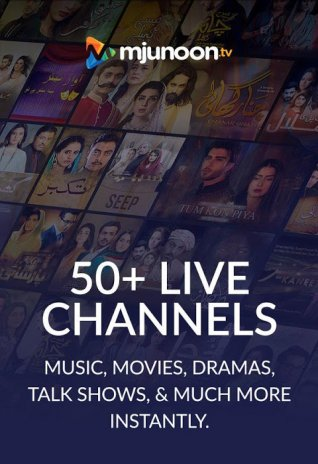 mjunoon tv | Arabic TV 1001 Download APK for Android - Aptoide