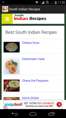 South indian food recipes 10 download apk for android aptoide south indian food recipes screenshot 1 forumfinder Gallery