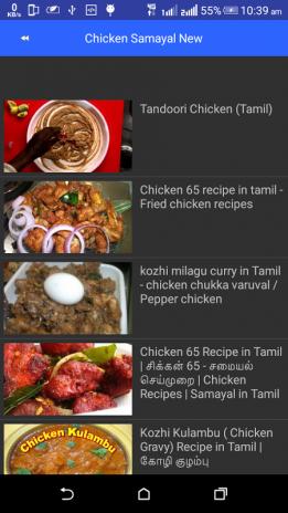 Tamil samayal recipes 10 descargar apk para android tamil samayal recipes captura de pantalla 3 forumfinder Gallery