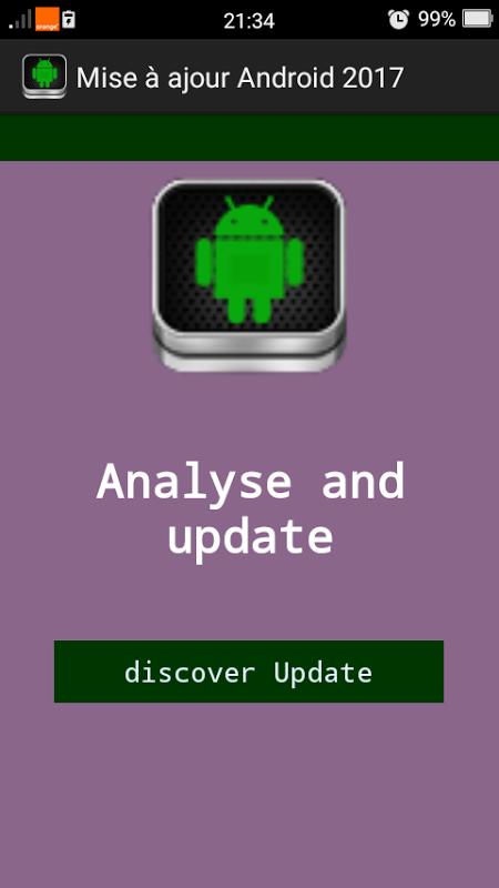 Android 2017 update screenshot 1