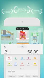 Fortune City - A Finance App screenshot 6