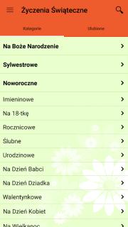 Wishes PL: Zyczenia Swiateczne screenshot 6
