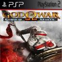 God Of War : Koutan No Kokuin PSP