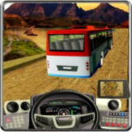 Bus Euro Truck Simulator 2 1 0 Download APK for Android