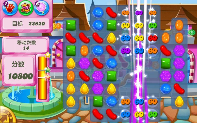 糖果传奇 screenshot 18