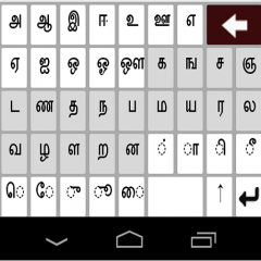 Tamil Keyboard 11 Download APK for Android - Aptoide