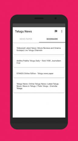 Telugu News Andhra Telangana Fast News point Hub 2 2