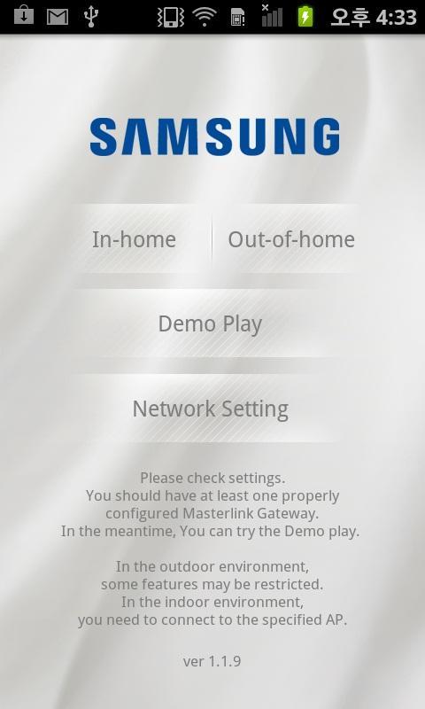 Smart Air Conditioner screenshot 1