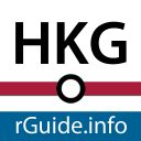 Hong Kong MTR & Light Rail