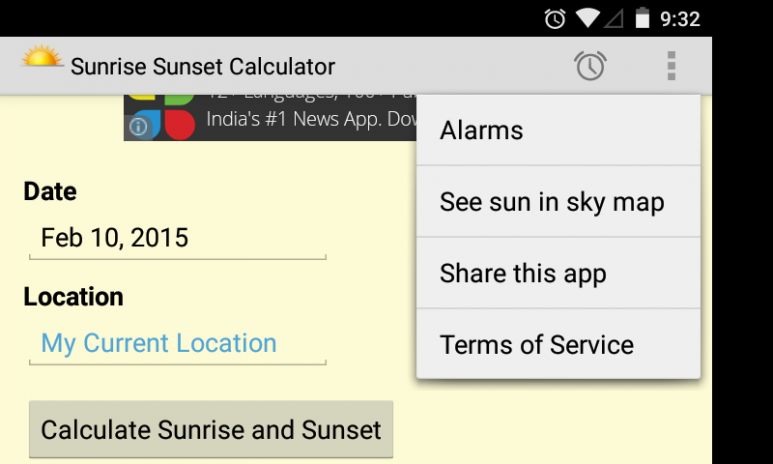 Sunrise dating app