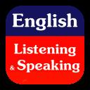 English Listening & Speaking