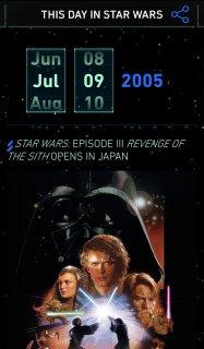 Star Wars screenshot 10