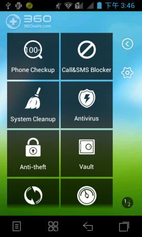 360 Mobile Safe 1 0 1 Download APK for Android - Aptoide
