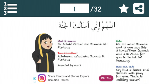 Muslim Kids Dua in Arabic with English translation 1 0