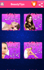 beauty tips in urdu screenshot 2