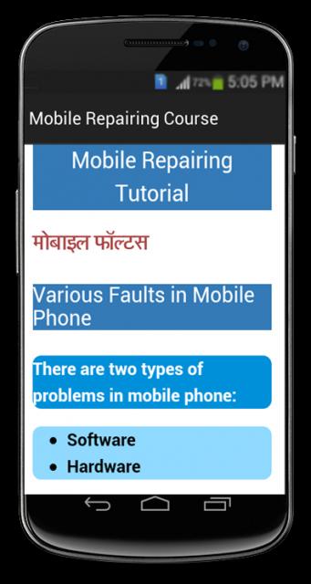 mobile repairing free mobile repairing course download