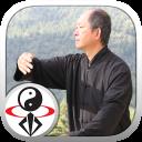 Yang Tai Chi for Beginners 1