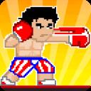 Boxing fighter : juego arcade