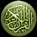Quran Kurdish MP3 Translation