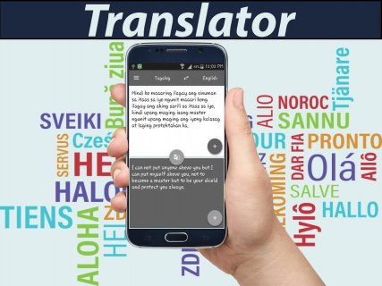 English Tagalog Translator screenshot 4