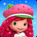 Docinho de Morango: Berry Rush