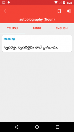 English to Telugu Dictionary 5 0 3 Download APK for Android
