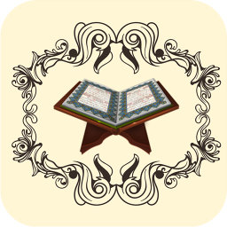 Juzz Amma mp3 2 0 Download APK for Android - Aptoide