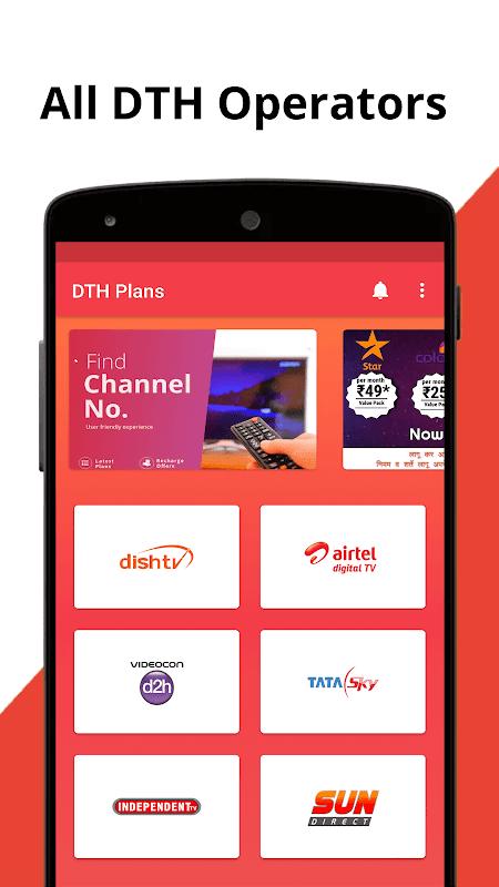 DTH Plans screenshot 2