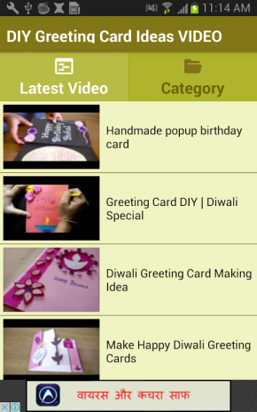Diy Greeting Card Ideas Video Screenshot 2