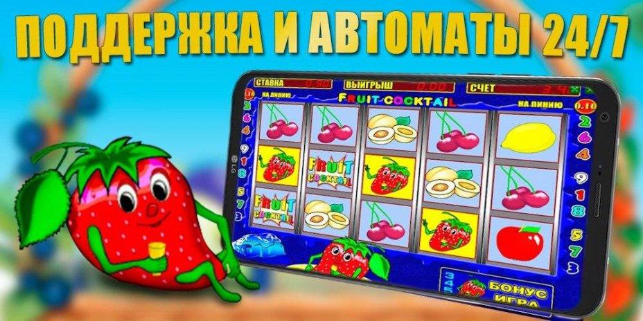 Игровые автоматы для детей купить минск