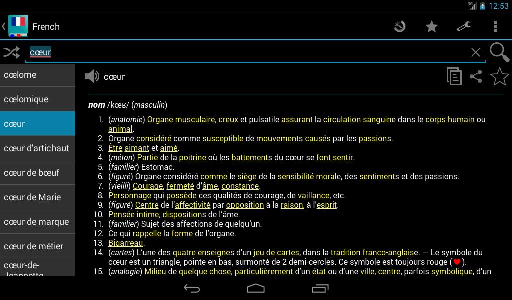 Dicionário de francês screenshot 2