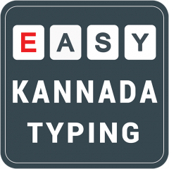 Kannada Typing Keyboard 1 0 Download APK for Android - Aptoide