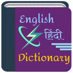 Free Dictionary English-Hindi 1 4 Download APK for Android - Aptoide
